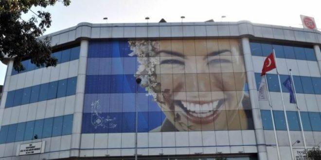 مستشفى هوسبيتادنت لعلاج الاسنان في تركيا