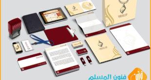 باقات واسعار تصميم الهوية التجارية في المملكة