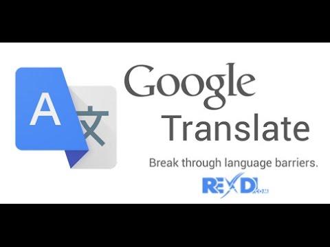 الترجمة الفورية المتزامنة