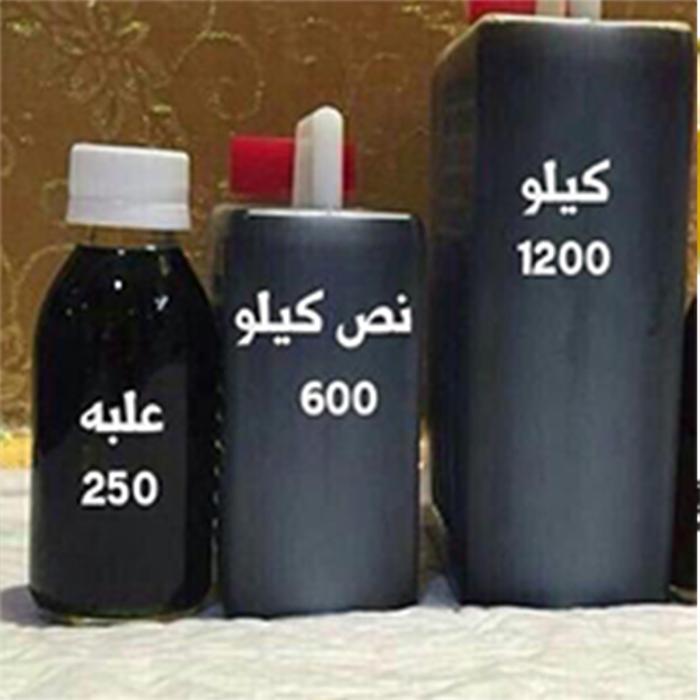 اماكن بيع زيت الحشيش الاصلي في الرياض