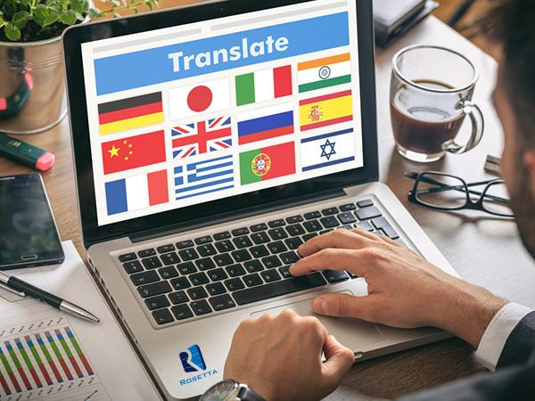 انواع الترجمة الفورية