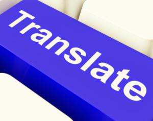 ترجمة الكتب العلمية