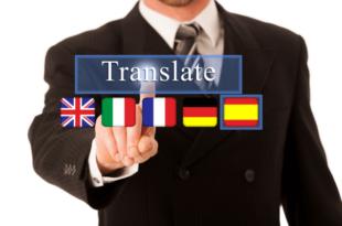 ترجمة كتب بالانجليزي
