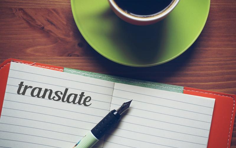 ترجمة كتب من العربية الى الانجليزية