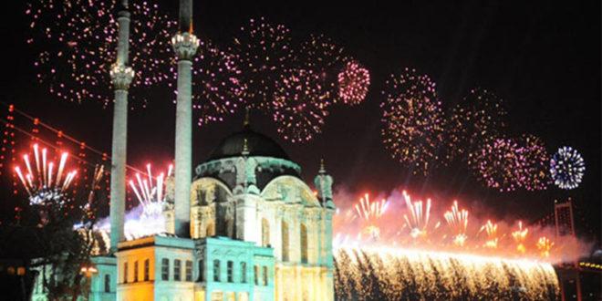 تنظيم فعاليات في اسطنبول.