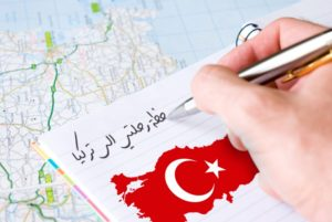 رحلات اليوم الواحد في اسطنبول