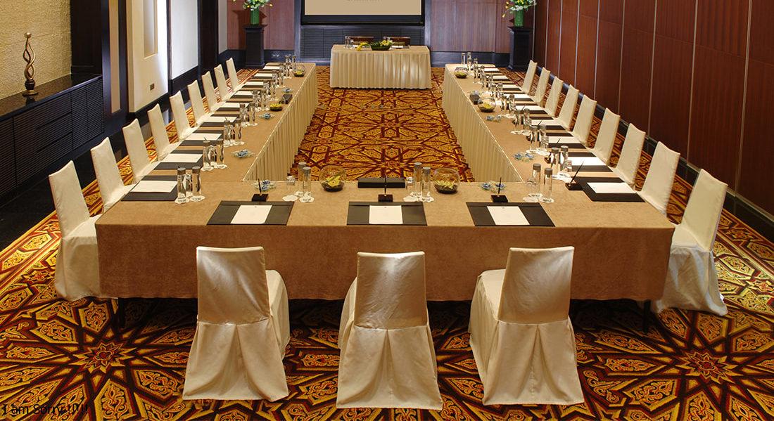 كيفية ادارة اجتماعات