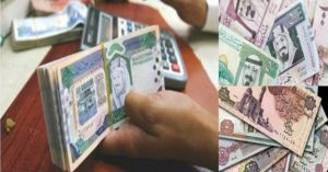 استخراج قرض جديد بدون تحويل راتب