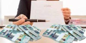 تسديد القروض البنكيه الطائف