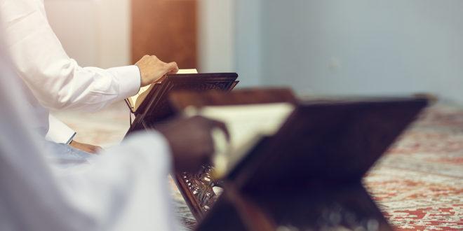 انواع العبادة والغاية منها