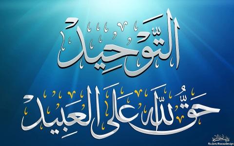 اهمية العبادة في الاسلام