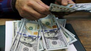 شروط شراء مديونية بنك البلاد