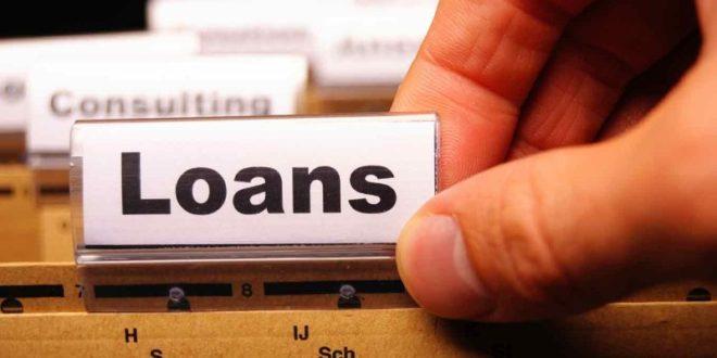 تسديد قروض بنك الاستثمار