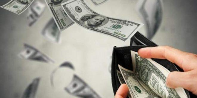 تسديد قروض بنك التسليف