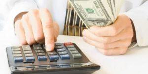 تمويل قروض الطائف