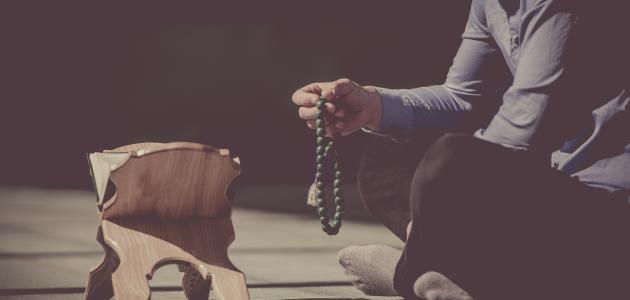 تعريف العبادة عند الفقهاء
