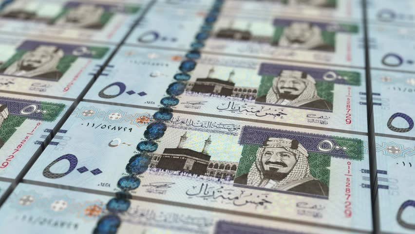 شركات تسديد قروض ابها في السعودية