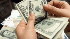 شراء مديونية بنك الرياض
