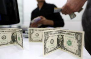 نقل مديونية بنك البلاد