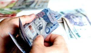 شركات تسديد القروض بالدمام
