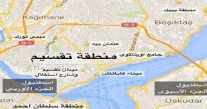 خريطة إسطنبول الذكية