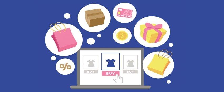 مزايا المتاجر الالكترونية